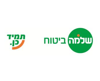 shlomo bituah logo שלמה ביטוח לוגו