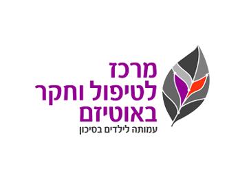 העמותה לילדים בסיכון logo לוגו