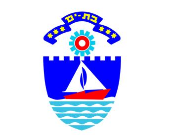 עיריית בת ים לוגו logo bat yam