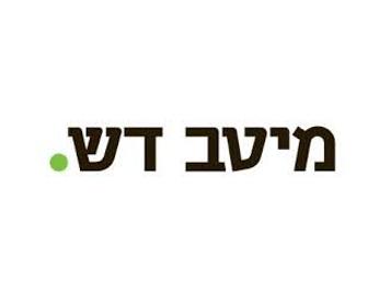 mitav dash logo מיטב דש לוגו