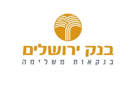 מגזרים בנק ירושלים בנקאות