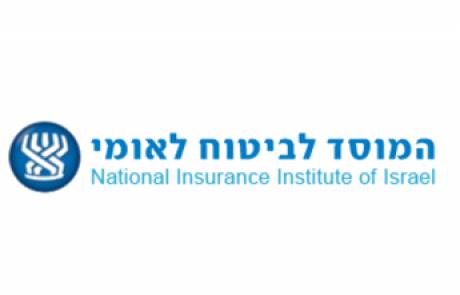 מגזרים – ביטוח לאומי – Insurance