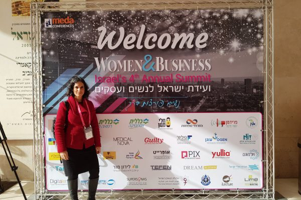 """שולי עוזרי מנכ""""ל ארגו בוועידת נשים ועסקים 2019"""