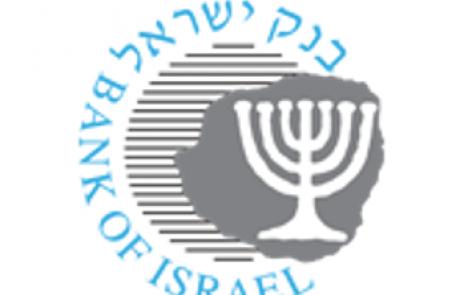 מגזרים – בנק ישראל – בנקאות ופיננסים