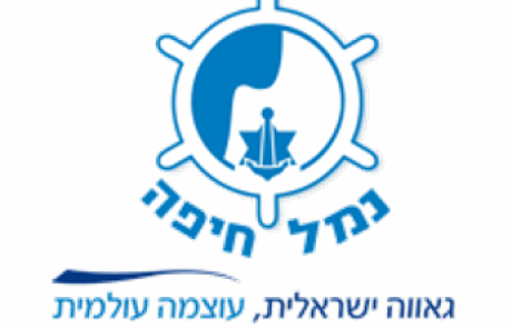 מגזרים – נמל חיפה – תחבורה ותעופה