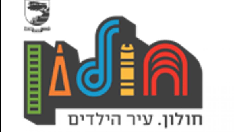 מגזרים – עיריית חולון – ממשלה ורשויות מקומיות