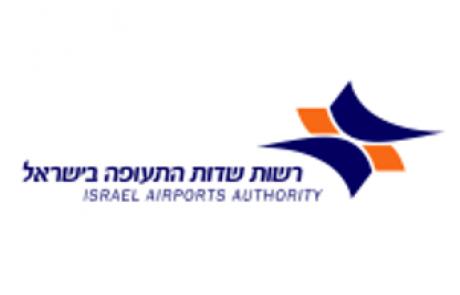 מגזרים – רשות שדות התעופה – תחבורה ותעופה