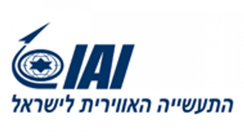 מגזרים – התעשיה האווירית לישראל – תעשיה ולוגיסטיקה