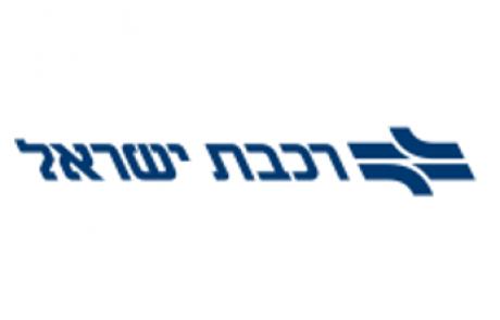מגזרים – רכבת ישראל – תחבורה ותעופה