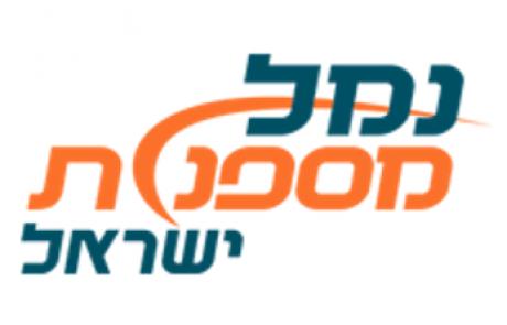 מגזרים – מספנות ישראל – תחבורה ותעופה