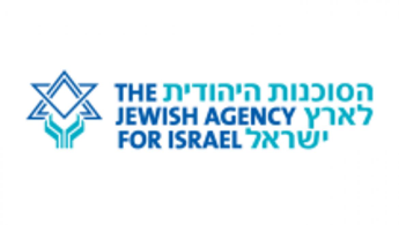 מגזרים – הסוכנות היהודית – מלכרים ועמותות