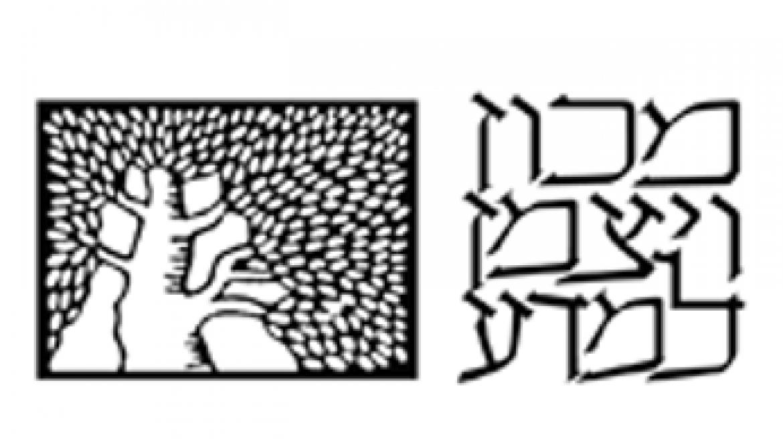 מגזרים – מכון ויצמן למדע – אקדמיה