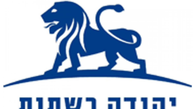 מגזרים – יהודה רשתות – תשתיות ובניה