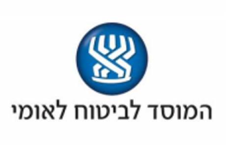 מגזרים – ביטוח לאומי – ביטוח