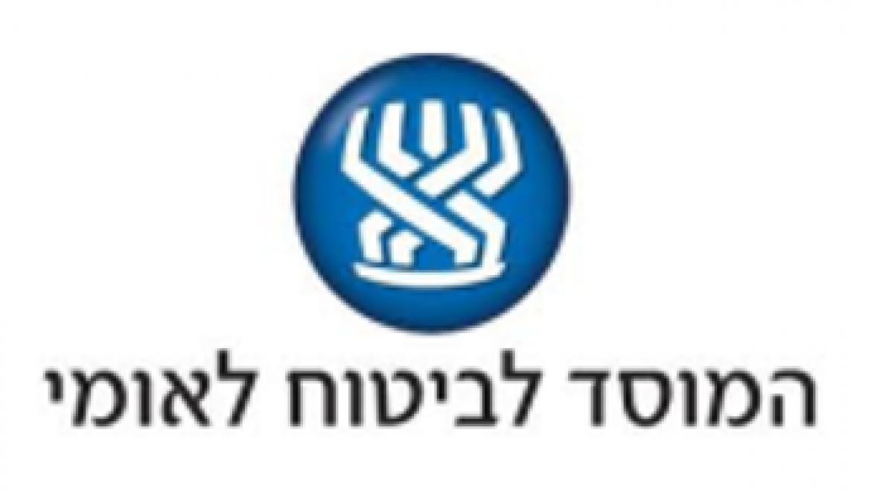 מגזרים – המוסד לביטוח לאומי – ממשלה ורשויות מקומיות