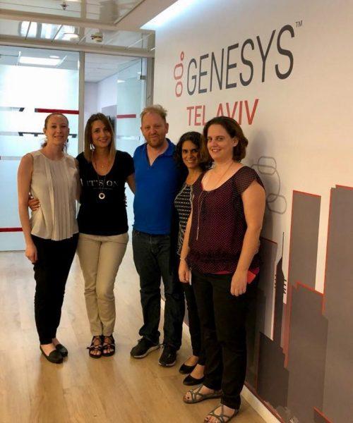 genesys ergo ימי עיון והדרכה